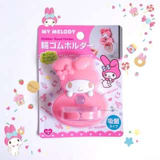 My Melody Rubber Band Holder Sanrio