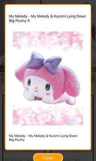 FuRyu My Melody Lying Down Plush