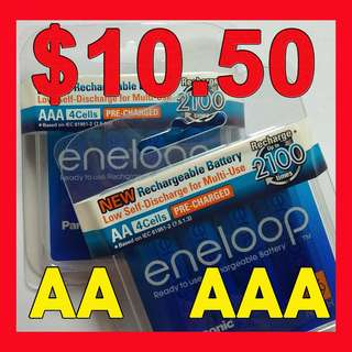 4-pieces Pack AAA / AA PANASONIC SANYO rechargeable chargeable battery camera