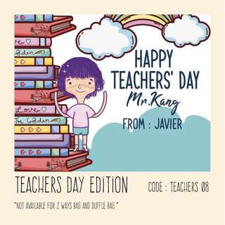 Personalised Teachers Day Gift