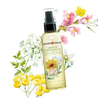 Gentle Cleansing Oil ( 95ml )