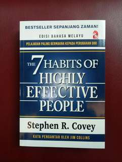 The 7 Habits Of Highly Effective People (Stephen R.Covey)