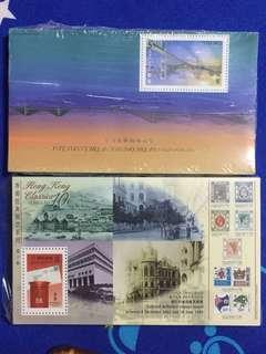 香港郵票 紀念小全張