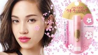 Shiseido Cherry Blossom Lip Balm