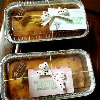 🚚 莓果核桃檸檬磅蛋糕