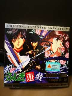 Original Japanese animation Vcd