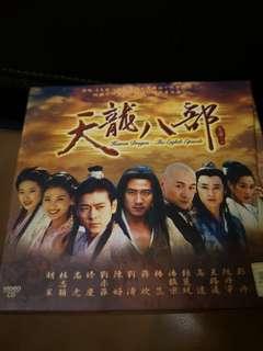 Chinese Drama天龙八部