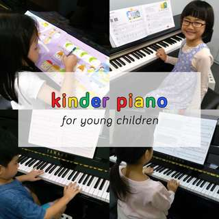 Free Trial! Kinder Piano