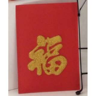 RENTAL - BIG ANGBAO RED PACKET DECOR (x2)