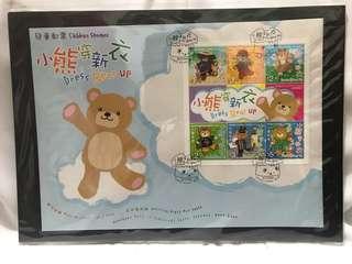 2006年兒童郵票設計比賽 - 小熊穿新衣