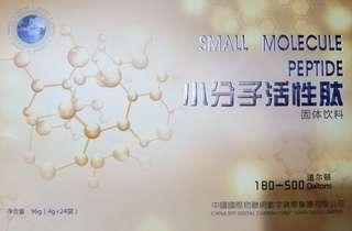 小分子活性肽