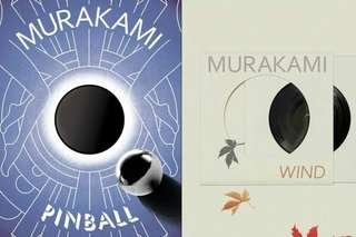 Pinball/Wind