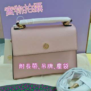 Tory Burch parker-small-satchel