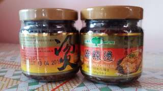 巨樹牌麻辣燙 Hot & Spicy Chili Oil 100g 全新未開封