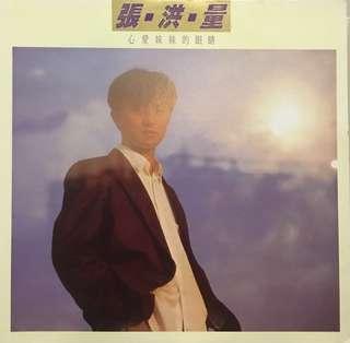 张洪量 黑胶唱片 滾石原版