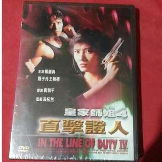 全新 皇家師姐 4 IV 直擊證人 寰宇版dvd 甄子丹 DONNIE YEN 楊麗菁