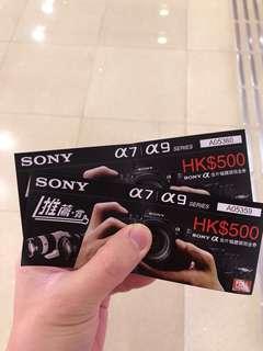Sony $1000 鏡頭券