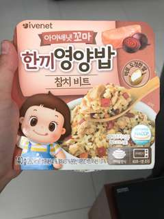 Instant food korea