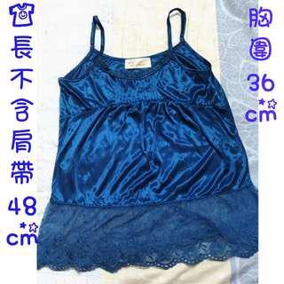 🚚 日牌w closet(wears inc.)藍色緞面蕾絲細肩帶內搭小可愛襯衣
