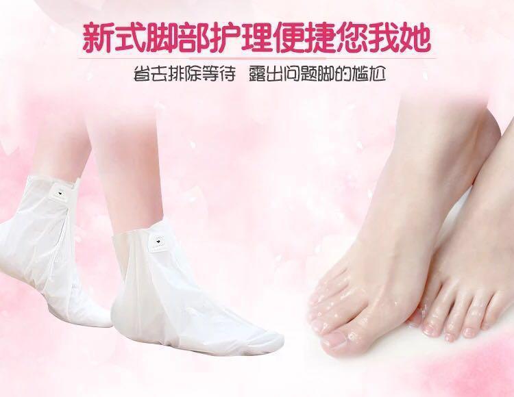 滋潤 保濕 足膜 潤膚 腳膜