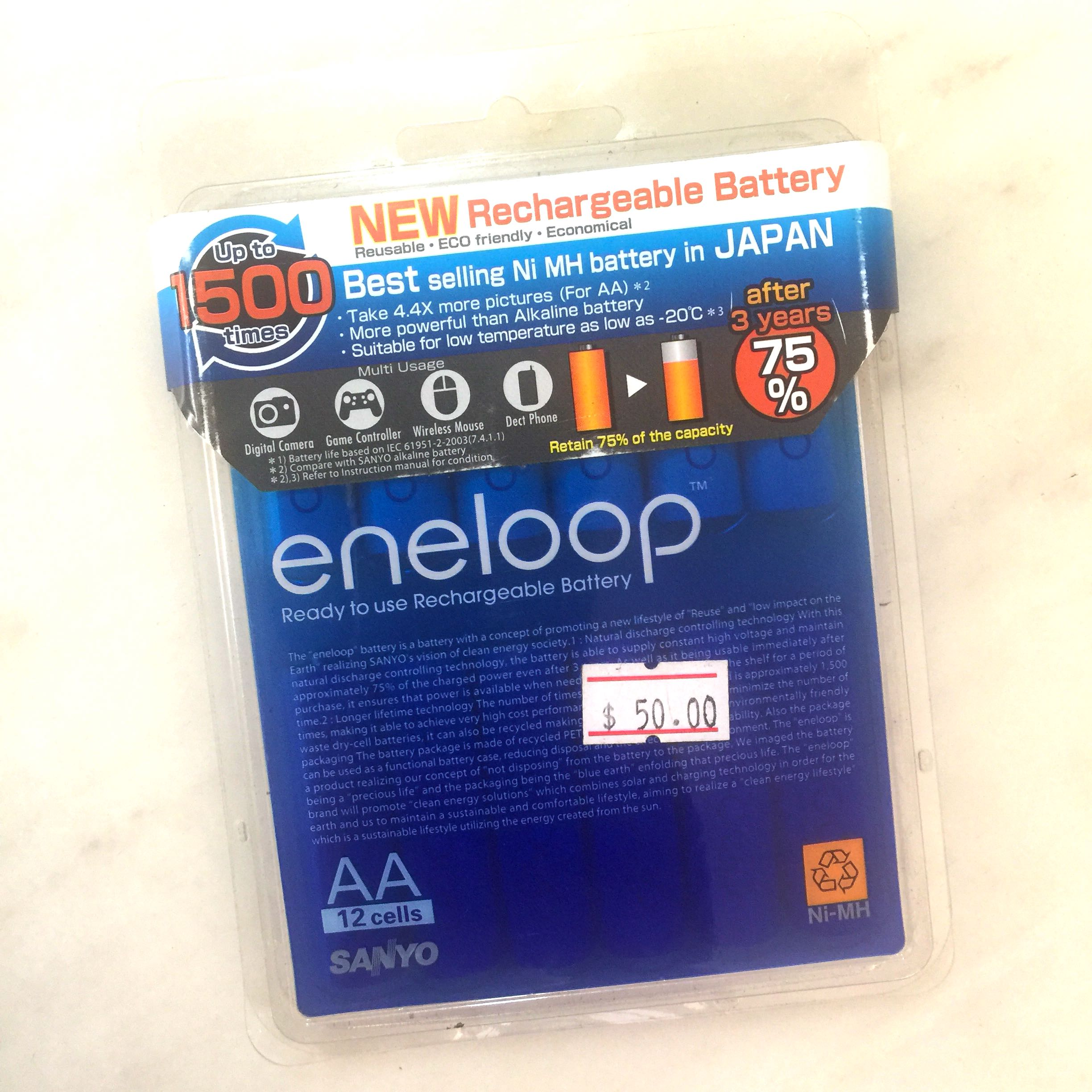 sanyo vpc hd1010ex video camera service manual by downl Array - brand new  rechargeable sanyo eneloop battery 2000 mah 12 cells aa rh sg carousell