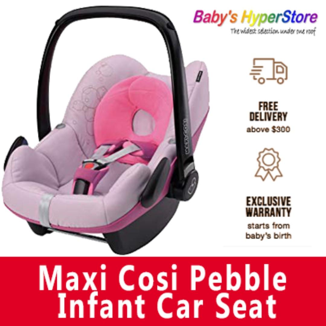 Maxi Cosi Pebble Infant Car Seat (Marble