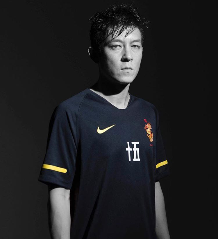 7ddb71145 (Reserved) Small Nike x Clot World Cup Soccer Jersey