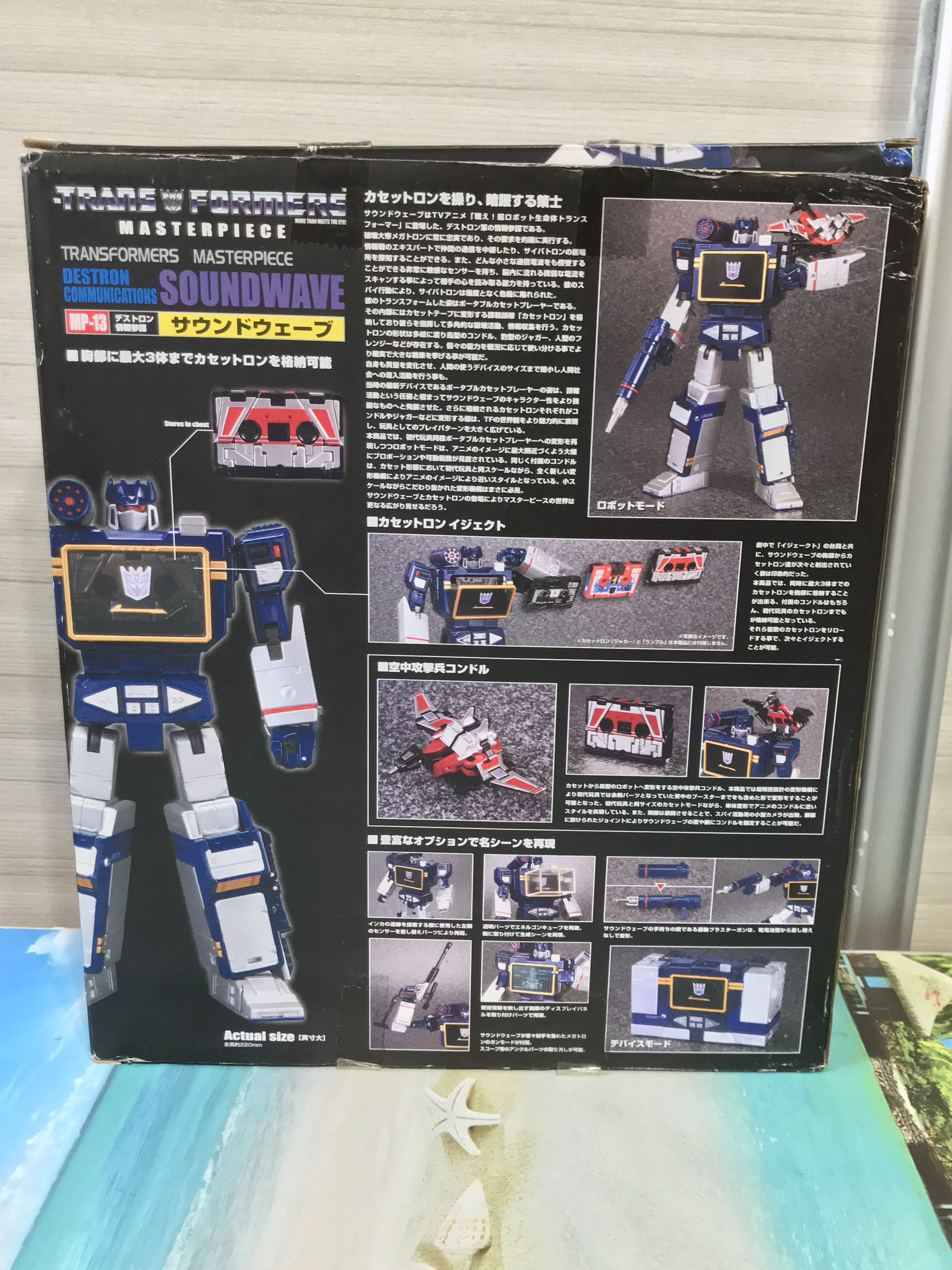 transformers takara masterpiece mp 13 soundwave with mp 15 mp 16 rh sg carousell com