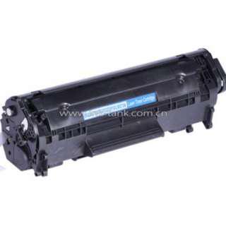2612A/C103/303/703/FX9/10/L90/C104 Toner cartridge