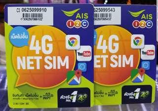 泰國7日無限4G AIS 網絡電話卡 數據卡上網卡