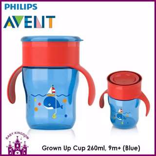 FREE Gift - BRAND NEW PHILIPS AVENT GROWN UP CUP
