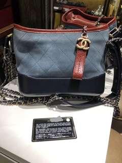 Chanel gabrielle small size