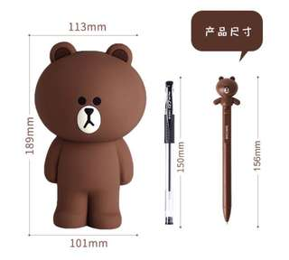 Line Bear Multipurpose Pouch