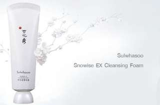 Sulwhasoo snowise EX cleansing foam travel size