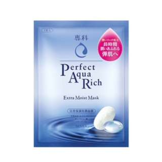 Senka Aqua Rich Mask Extra Moist 1's - PO Singapore