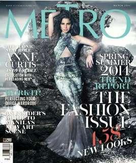 Metro magazine March 2014 Anne Curtis