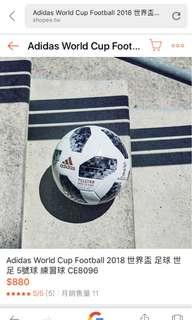 🚚 Adidas全新 5號足球
