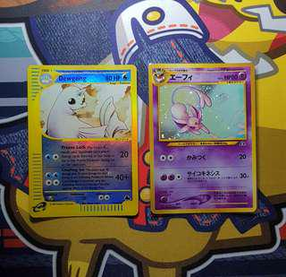 FREE Pokemon Card Giveaway