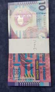 唐英年舊鈔花蟹100張