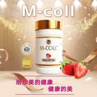 M-coll胶原蛋白美白糖