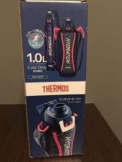 1.0 Litre Thermos Hydration Sports Bottle