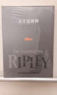 犯罪小说五部曲之一:天才雷普利 The Talented Mr. Ripley