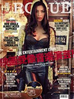 Rogue magazine Angel Locsin cover