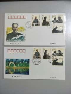 A/B FDC 1998-25 Liu Shaoqi