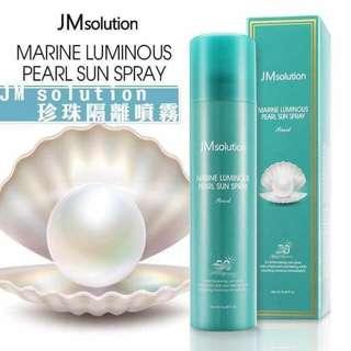 韓國JM solution 全身防水珍珠隔離防曬噴霧 Korea JM solution body waterproof pearl isolation sunscreen spray