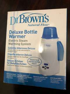 Dr brown deluxe bottle warmer
