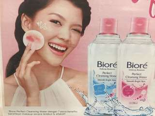 Biore cleansing water
