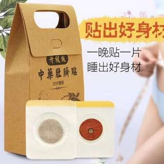 Hot Sales!Traditional Chinese Medicine Night Navel Patch 10 pcs for Weight Loss / Deto 中药肚脐贴