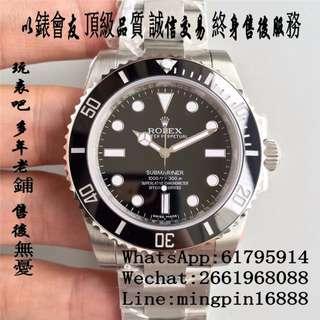 玩表吧 免訂面交 勞力士 Rolex submariner 盲十 114060 40mm 陶瓷圈 藍寶石 Noob V7版