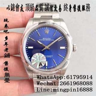 玩表吧 免訂面交 勞力士 Rolex 114300 藍面 39mm 藍寶石 防水 JF 出品